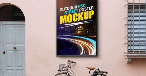 Sokak Posteri Mockup