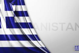 Yunanistan Vektörel Bayrağı