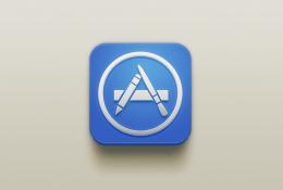İos App Store İkonu