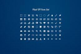 Pixel Arayüz İkonları
