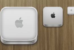Apple Mac Mini İkonları