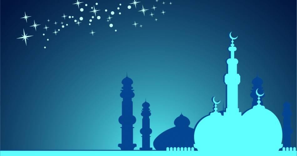 Ramazan Ayı Arkaplan Vektörü Tasarım çantası Grafik Tasarım