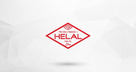 TSE Helal Gıda Vektörel Logosu