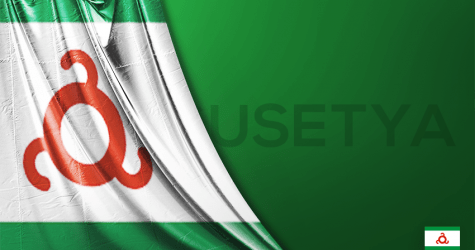 İnguşetya Vektörel Bayrağı