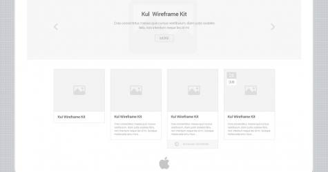 Kul UI Wireframe Kit
