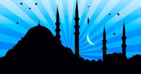 Ramazan Ayı Cami Silüeti