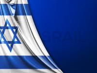 İsrail Vektörel Bayrağı