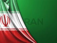 İran Vektörel Bayrağı