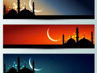 Ramazan Ayına Özel Banner
