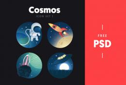 Cosmos İkon Seti